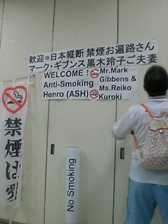 神戸三ノ宮で