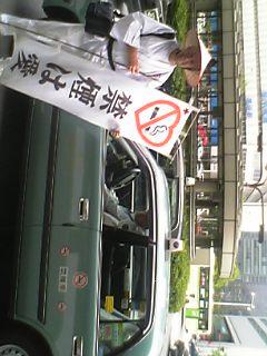 禁煙タクシー