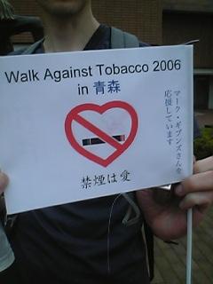 禁煙は愛ぜっけん